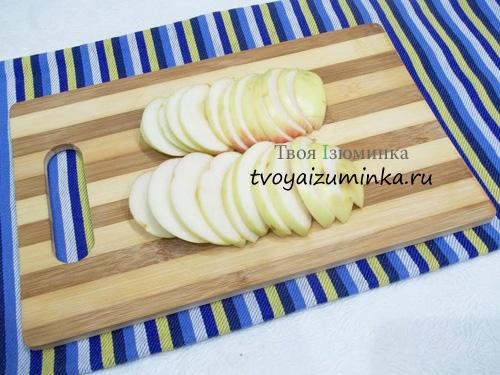 Нарезанные яблоки