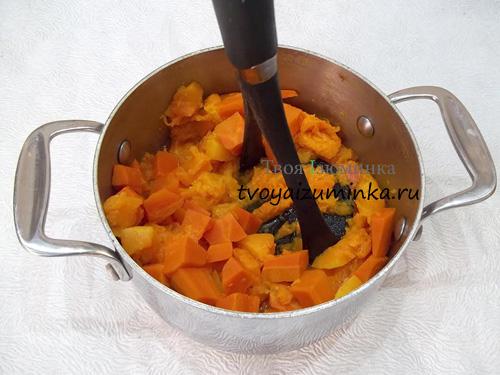 Превращение тыквы и моркови в пюре