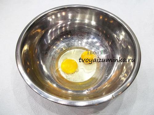 Вбитые яйца