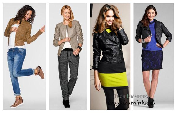 Короткие кожаные куртки - 2016