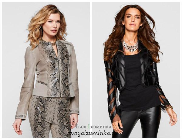 Модели курток - 2016