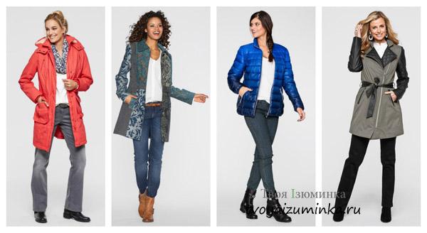 Мода одежда женская