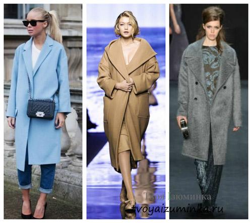 Объемные пальто стиля oversize-2016