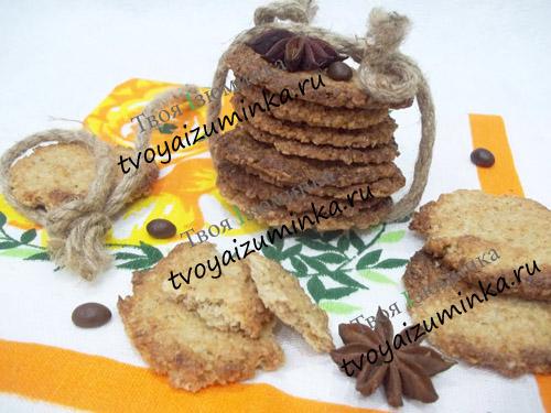 Печенье из овсянки на рассоле