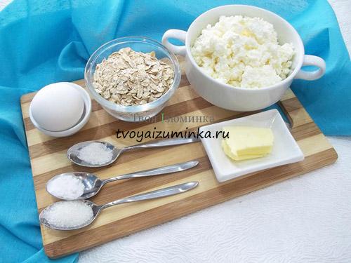 Творожные кексы с овсянкой ингредиенты
