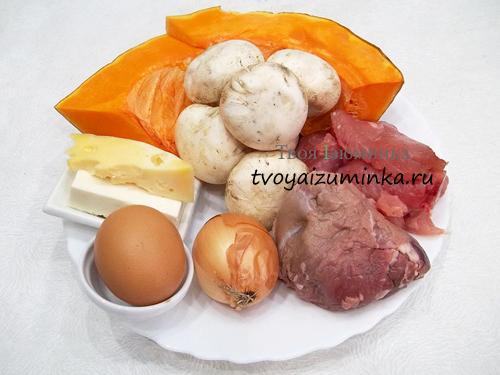 Мясная запеканка из рубленного фарша с тыквой и грибами , ингредиенты