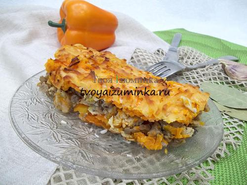 запеканка из тыквы с мясом в духовке рецепт с фото