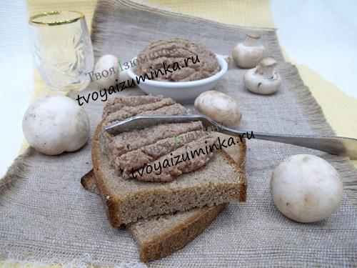 Грибная закуска: вкусный и ароматный паштет из шампиньонов
