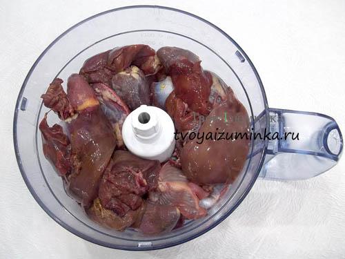 Печень, сердце, желудки в кухонном комбайне