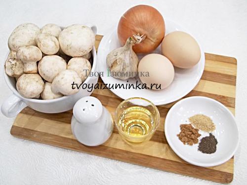 Яйца, фаршированные шампиньонами, ингредиенты