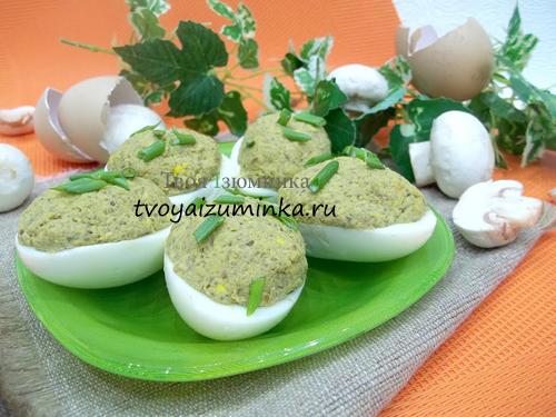 Яйца, фаршированные шампиньонами