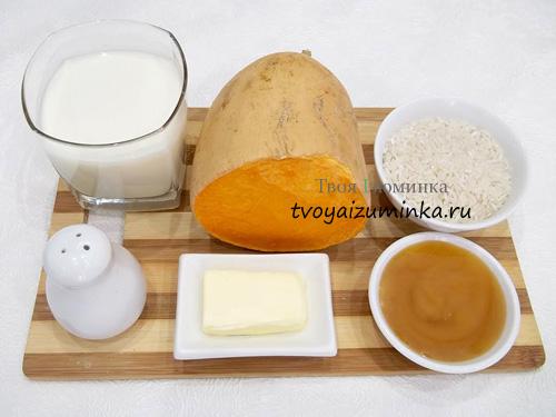 Тыквенная каша с рисом ингредиенты
