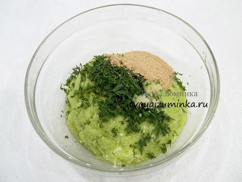 Добавление отрубей и соли