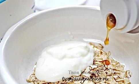 Маска для лица с овсянкой и медом