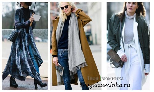 Модные краски осени 2016