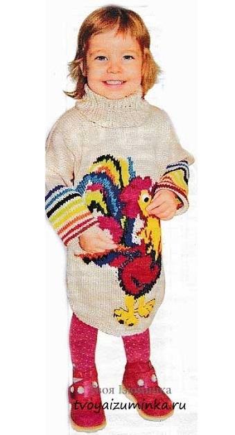Связать детский свитер схема 604