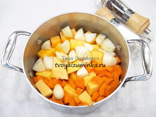 Постный тыквенный суп-пюре с грибами