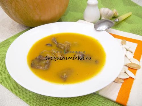 суп пюре с грибами диетический рецепт