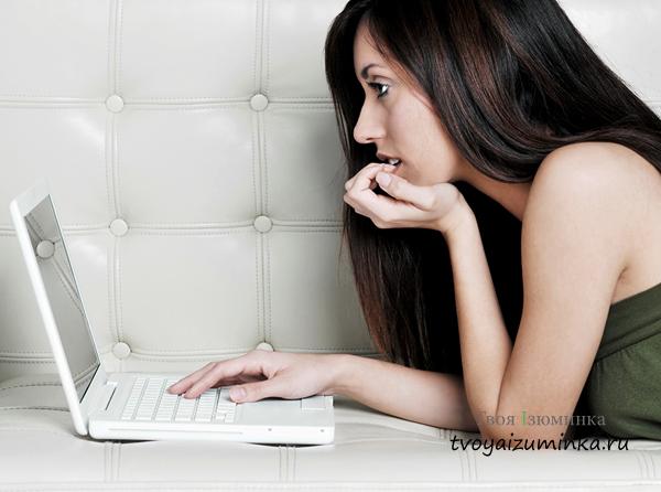 работа знакомства видео скачать бесплатно