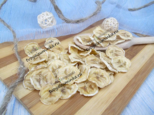 Банановые чипсы (сушеные бананы)