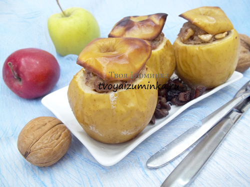 Яблоки запеченные с орехами и мясным фаршем