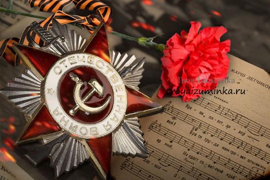 Этот День Победы: интересные факты и лучшие песни военных лет