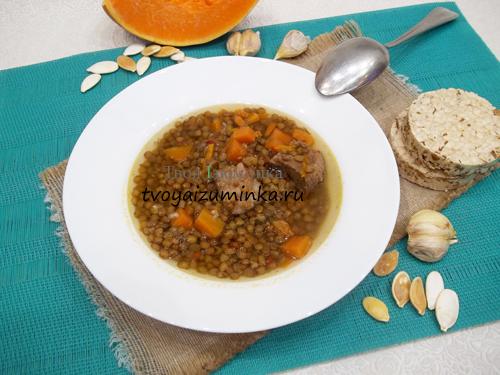 Суп из чечевицы с мясом и тыквой вместо картофеля