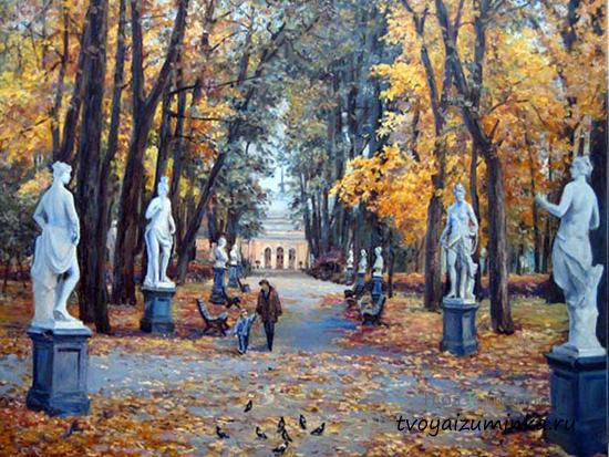 Золотые парки Петербурга: где лучше погулять в черте города