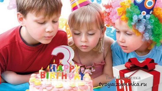 Как отметить день рождения ребенка 3-5 лет