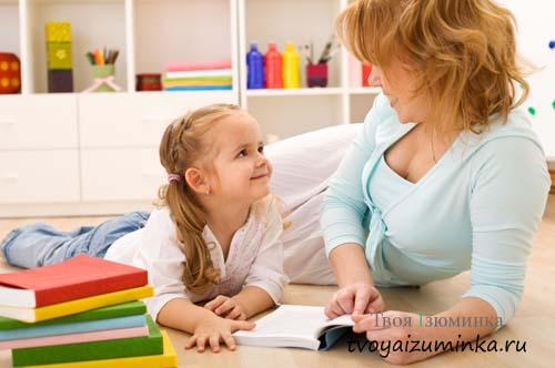 Как воспитывать ребенка правильно
