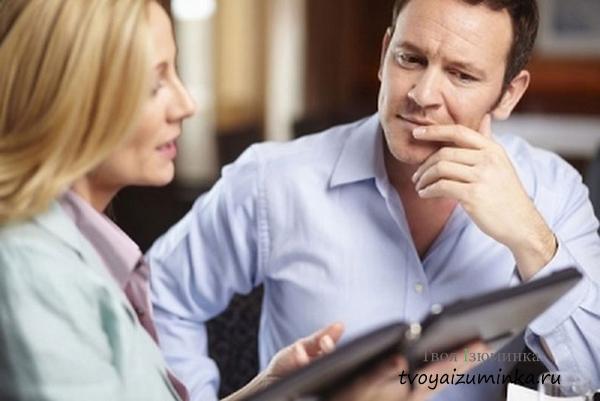 Язык жестов поможет без слов прочитать мысли собеседника