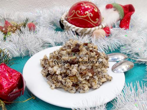 Кутья на Рождество: рецепт из перловки с пошаговым фото