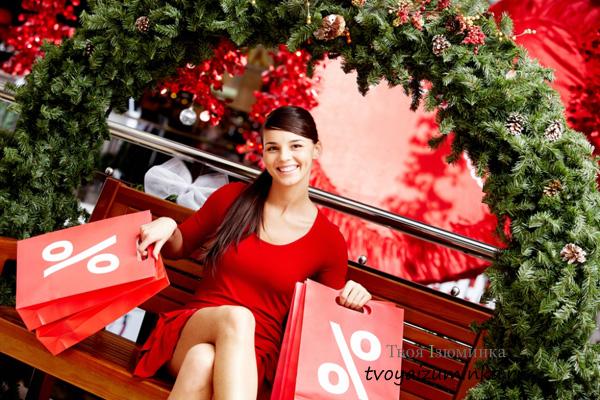 Распродажи после Нового года: как не потратить лишнего