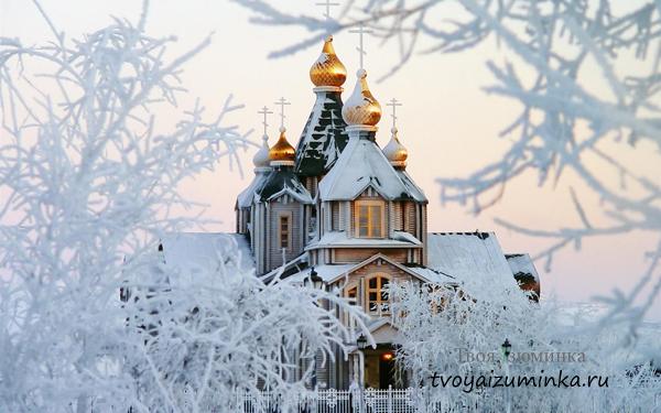 Рождество Христово: традиции и обычаи, как встречать праздник