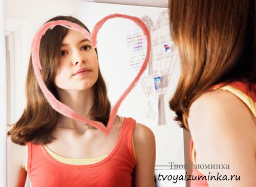 Комплексы по поводу внешности: как помочь ребенку с ними справиться