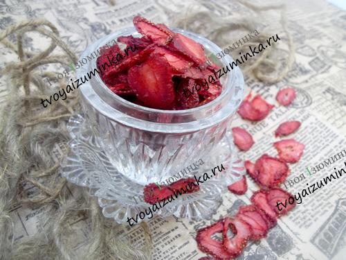 Сушеная клубника в домашних условиях: как высушить ягоды в духовке