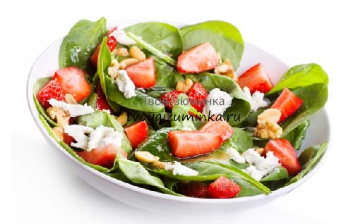 Салат из клубники с сыром и грецкими орехами