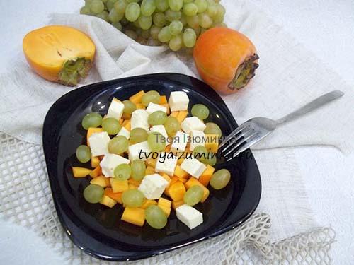 Салат с хурмой и сыром под медово-лимонной заправкой