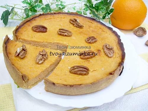 Американский тыквенный пирог: пошаговый рецепт с фото. Тонкости приготовления
