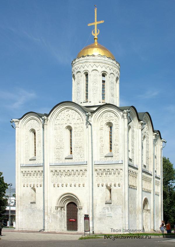 Дмитровский собор во Владимире.