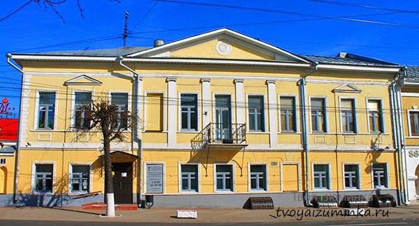 Губернаторский дом, ул. Большая Московская Дом 24. г. Владимир.
