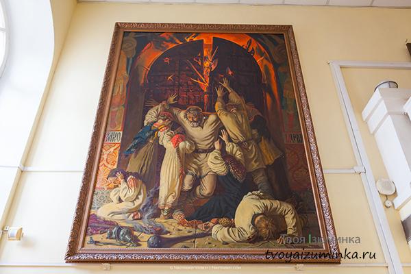 Центр пропаганды изобразительного искусства во Владимире.