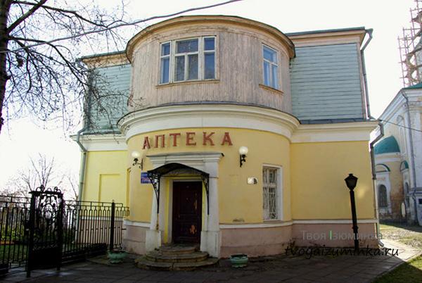 Здание старой аптеки во Владимире.