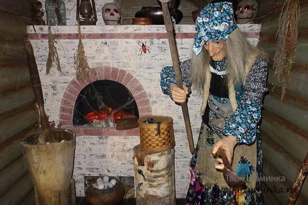 В Музее Бабуси-Ягуси г. Владимир.