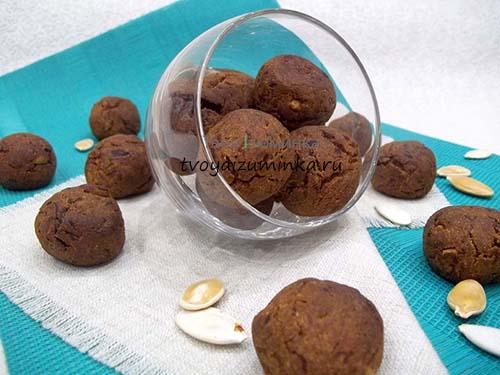 Тыквенное печенье «Шарики»