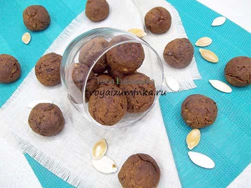 Тыквенное печенье с семечками и орехами