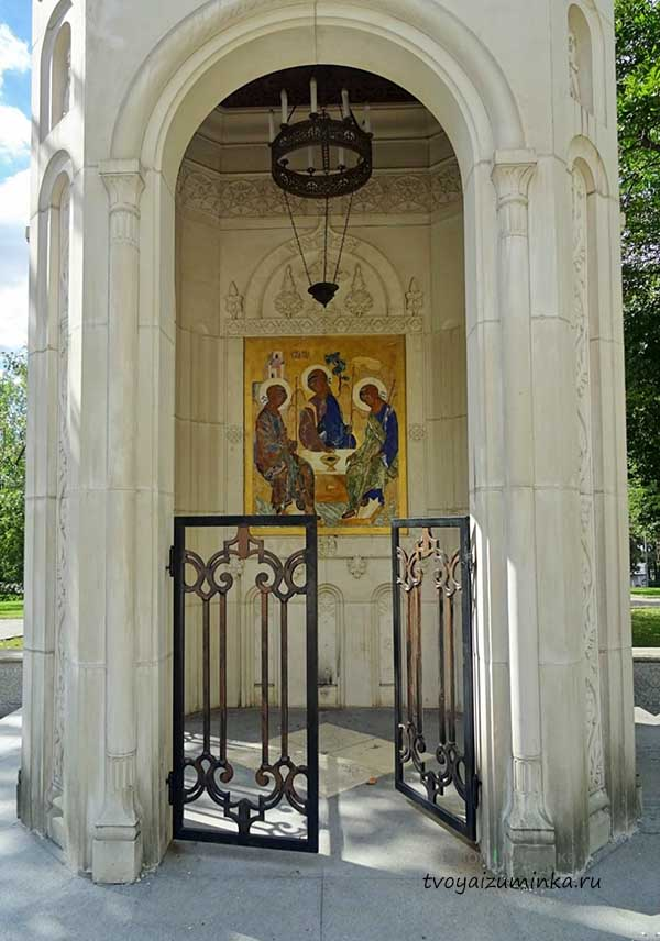 Часовня Пресвятой Троицы.