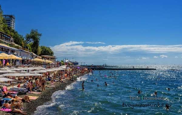 Сочинские пляжи.