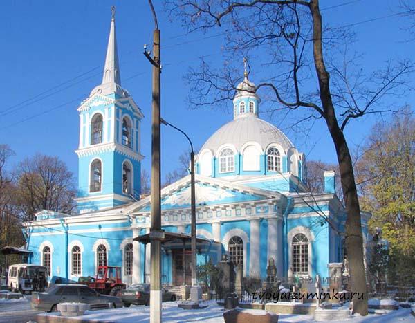 Церковь Смоленской иконы божьей матери. Смоленское кладбище, г. Санкт-Петербург.