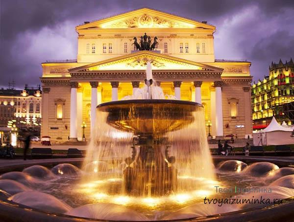 Фото фонтана у большого театра в Москве